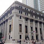 日本政策金融公庫を使った不動産投資!【融資を引いた私の実例紹介】