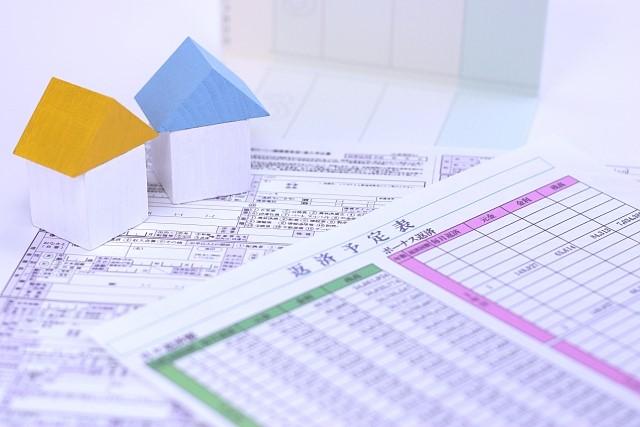 元利均等返済と元金均等返済の違いは?ローンで損なのはどっち?